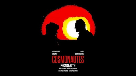 Cosmonautes de Bojina Panayotova